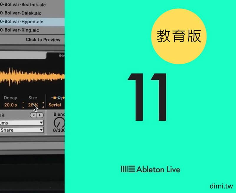 ABLETON-LIVE-02