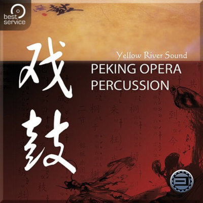 BestService-Peking-Opera-Percussion-01