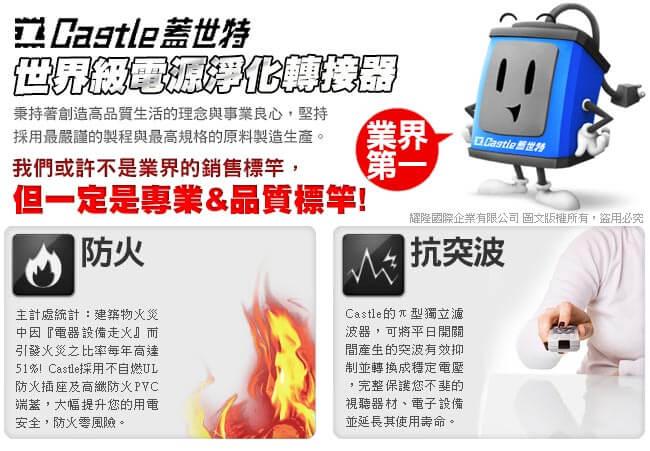 Castle-IA8-SB-08