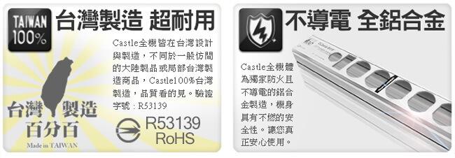 Castle-IA8-SB-09