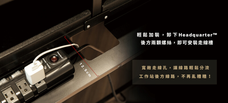 Wavebone-headquater-cable-rack-03
