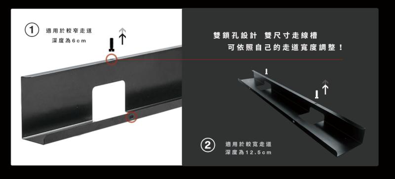 Wavebone-headquater-cable-rack-04