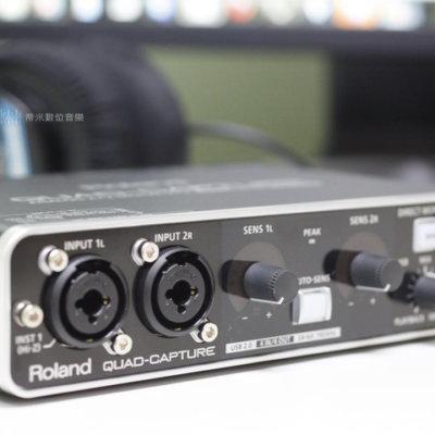 Roland-UA-55-04